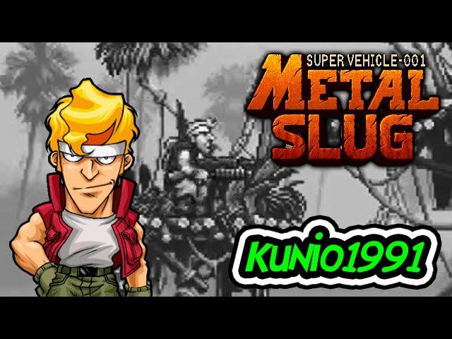 Мясилово 16 Super Vehicle 001 Metal Slug kunio1991 Вуахахаха