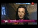 2013.03.26 АРТЕМ СЕМЕНОВ СТБ Невероятная правда о звездах