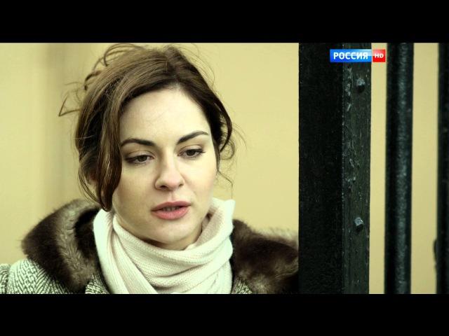 Неподкупный. 15 серия (2015) Криминальный сериал @ Русские сериалы