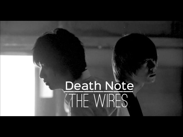 Death Note 2015 Тетрадь смерти L Light