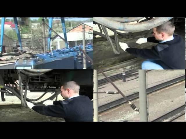 учебный фильм электробезопасность локомотивных бригад