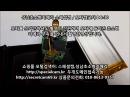 초소형몰래카메라 모자캠코더부속품촬영 스파이캠 성남초소형몰래카메 46