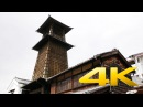Saitama Kawagoe - 川越 - 4K Ultra HD