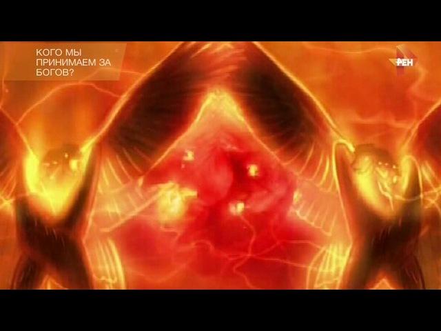OZS.2015.07.09.tehnologii.drevnih.bogov.SATRip.[www.riper.am]