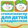 """Детская стоматология """"Диадент"""" (Петрозаводск)"""