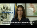 NextGenUA Yulia Marushevska