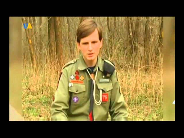 Пласт Всеукраїнська молодіжна скаутська організація