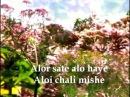 Учим песни Шри Чинмоя - Alor Sathe Alo Haye (music by Sri Chinmoy)