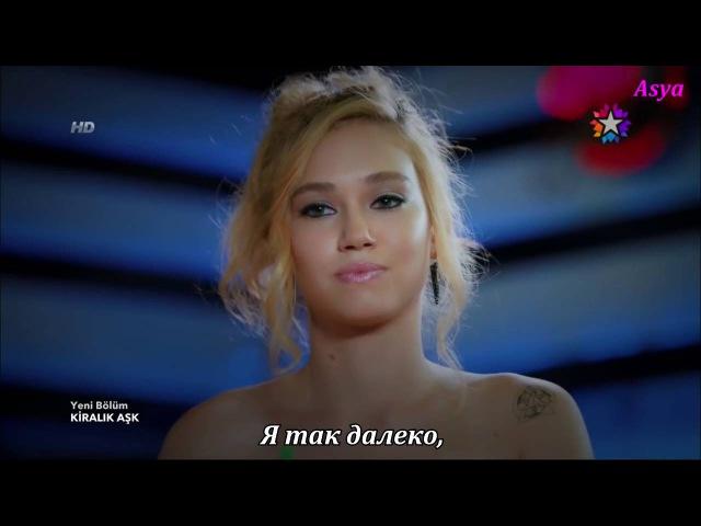 Песня Нериман из ЛН Тупик