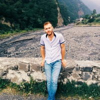 Sherefeddin Cebizade, Гейчай