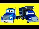 Трансформер Карл и его друзья Эвакуатор Том, Поезд, Самосвал Мультик про машинки и грузовички