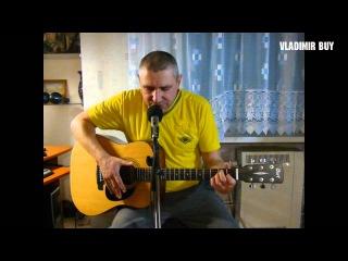 """""""Мохнатый шмель""""  - песня под гитару ( романс )"""