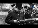 Вторая мировая война цена империи Фильм второй Странная война