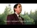 Петро Бампер без цензури