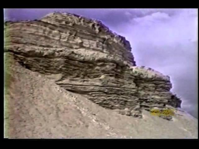 Нашли города Содом и Гоморра 1