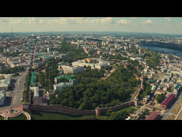 Нижний Новгород Верхняя нагорная часть аэросъемка SkyMovie