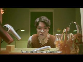 GW Eddy Kim - Paldangdam (Feat Beenzino) рус.саб