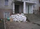 Вывоз строительного мусора в Москве.