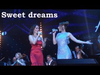 Эльмира Калимуллина и Маргарита Позоян: SWEET DREAMS