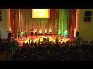 День ФТМ-2016 концертна програма 313
