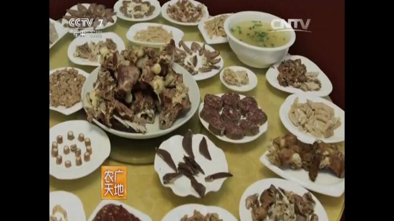 Съесть овцу целиком, или праздник Сибэ народности Сибо.