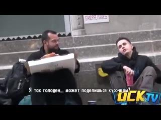Социальный эксперимент в США (Парень просто поделился пиццей с бездомным)