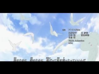 RWA ED 2 Magic Kaito 1412 | Волшебник Кайто 1412
