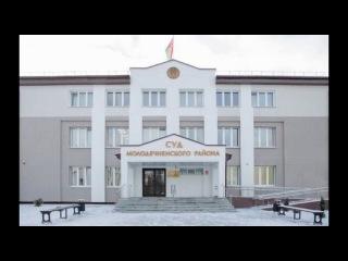 (2) Суд  Обвиняемый 22-летний водитель МАЗа ОАО «Холхлово» Павел Цыбин