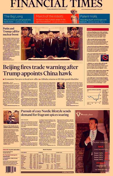 Financial Times UK  December 23 2016