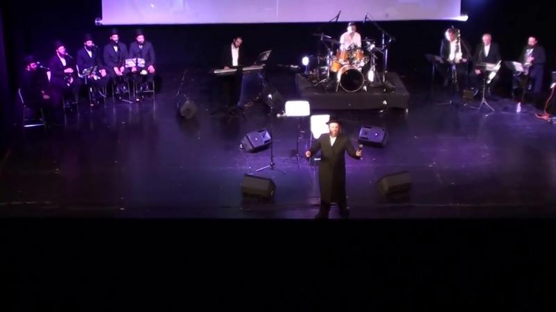 דודי קאליש ומקהלת נרננה אביסעלע כח בהופעה במשכן לאמנויות הבמה באשדוד