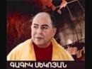 Gagik Sekoyan Armenuhi dun im ser Es gnum em ginetun