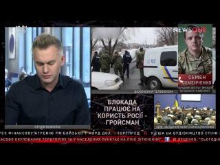 Эксклюзив. Семенченко: Украина должна искать новые пути энергонезависимости