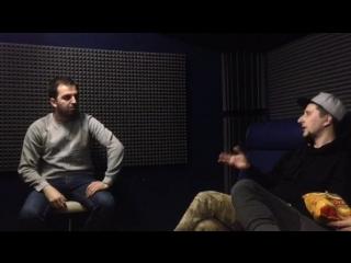 Итервъю G. #1 Тирре (Отрывок из интервью).
