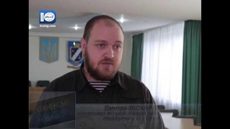 Випадки африканської чуми та пташиного грипу зафіксовані на Одещині - Южненські...