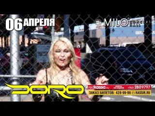 "DORO в Нижнем Новгороде! 06 апреля 2017 - ""Milo Concert Hall"""