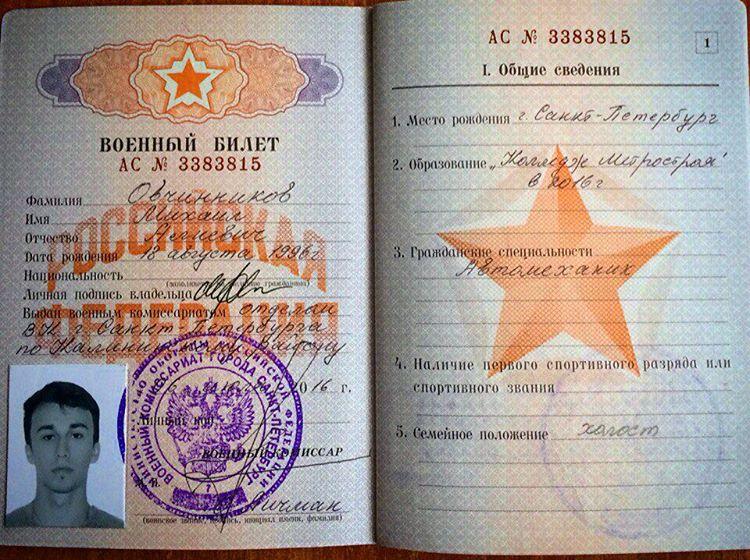 Памятники белгорода фото с описанием оружием заставили