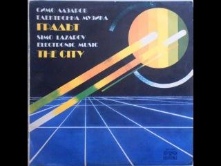 Simo Lazarov - The City (FULL ALBUM, electronic / ambient, Bulgaria, 1984)