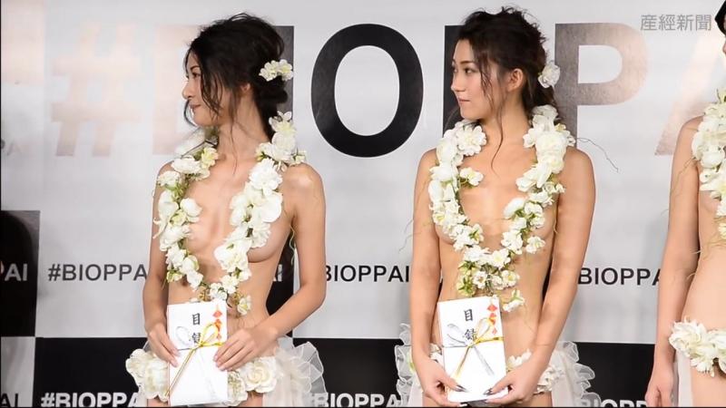 Вот как выглядят победительницы японского конкурса на самую красивую грудь