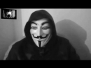 Anonymous - Erhebe dich!