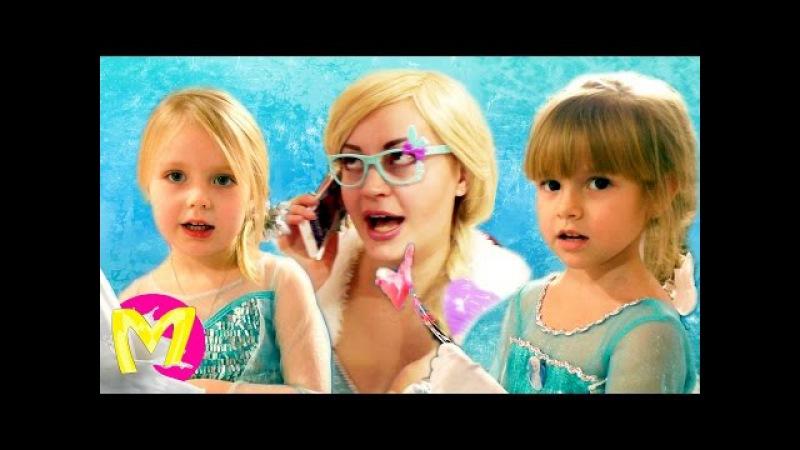 Frozen Принцесса Эльза ДЕВОЧКИ НЕ ССОРЬТЕСЬ Эльза BAD BABY Видео Для детей Kids Children M