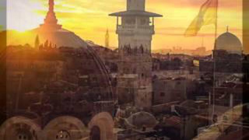 Єрусалим | Yerusalym | Ukrainian song | Авен Езер