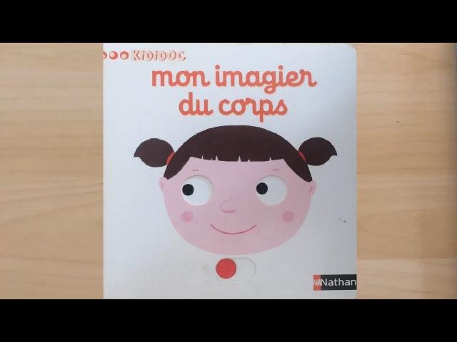 * MON IMAGIER DU CORPS Histoire pour enfants