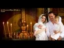 Крещение фото и видеосъёмка красивые крестины девочки Петергоф Знаменка Храм святых апостолов Петра и Павла заказ на сайте mol4a