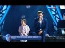 Дима Билан и Данил Плужников - Мама вечер Олега Газманова на Новой Волне-2016