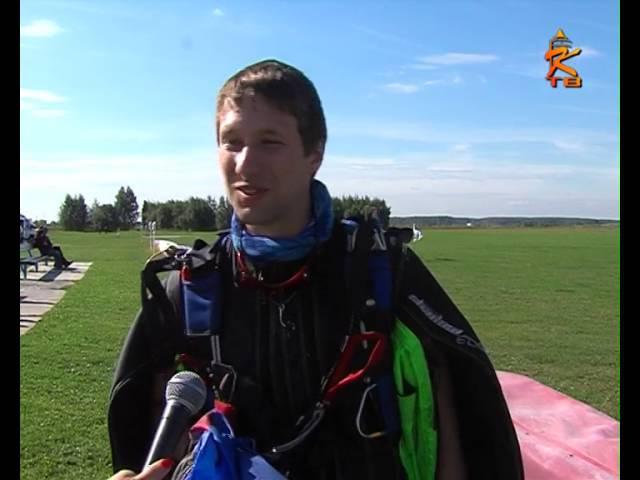 В Аэрограде Коломна прошел первый чемпионат России по вингсь