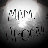 Ваня Коряга