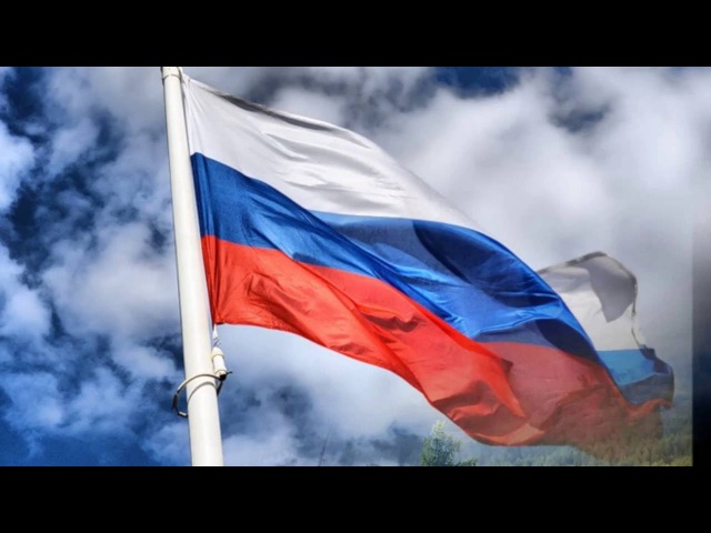 Матушка Россия, Родина моя.