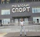 Фотоальбом человека Артёма Дамбаева