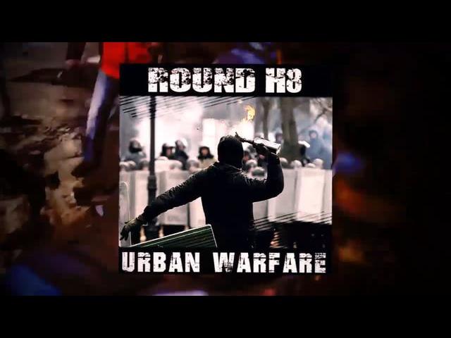 Round H8 Hörproben Video