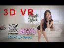 [3D 360 VR] Beautiful Girl group Dimepiece 'Aegyo'